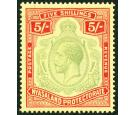 SG112. 1929 5/- Green and red/yellow. Superb fresh mint...
