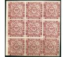 SG1. 1857 1d Brownish-purple. Exceptional mint block of nine...