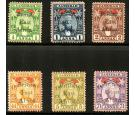 SG80-85. 1897 Set of 6. Very fine fresh mint...
