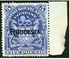 SG113e. 1909 £5 Deep blue (bluish paper). Brilliant fresh sheet