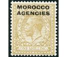 SG49a. 1917 1/- Bistre-brown. 'Overprint triple, two albino'. Su