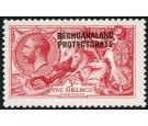 SG84a. 1914 5/- Rose-carmine. 'Overprint Double, One Albino'. Br