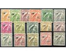SG190-203. 1932 Set of 16. Set very fine mint...