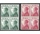 SG156-157. 1953 Set of 2. Brilliant fresh U/M blocks...