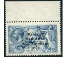 SG21. 1922 10/- Dull grey-blue. Brilliant fresh U/M sheet margin