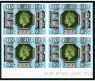 "SG1033a. 1977 8 1/2p Silver Wedding. ""Imperforate'. U/M block..."