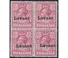 SG S6. 1916 6d. Reddish purple. Extremely fine block...