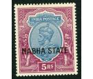 NABHA. SG72. 1932 5r Ultramarine and purple. Superb fresh well c