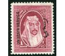SG O171. 1932 1d Claret. 'Official'. Superb fresh mint...
