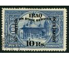 SG O31. 1920 10r on 100pi Slate-blue. 'Official'. Superb fine us