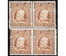 SG401a. 1915 3d Chestnut. 'Mixed Perfs'. Superb mint block of fo