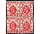 SG120b. 1932 4c Carmine-red. 'Top of lower Chinese characters at