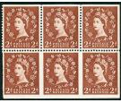 SG543bc. 1956 2d Light red-brown. 'Part perf. pane'. Brilliant f