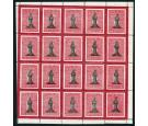 SG18/18a. 1867 1/- Black and rose-carmine/white paper. Complete
