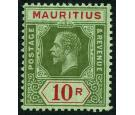 SG204c. 1921 10r Green and red on emerald/emerald back. Superb w
