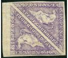 SG20. 1864 6d Bright mauve. Superb fresh sheet marginal mint pai