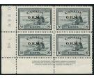 SG O168a. 1949 20c Slate. Missing stop after 'S'. U/M plate bloc