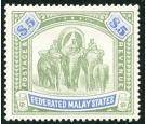SG80. 1925 $5 Green and blue. Superb fresh well centred mint...