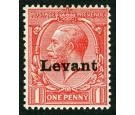 SG S2. 1916 1d Scarlet. Superb fresh mint...
