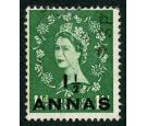 SG58a. 1956 1 1/2a on 1 1/2d Green. Superb fine used...