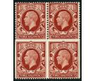 SG441b. 1934. 1 1/2d Red-brown. Imperforate (three sides) (lower