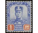 SG128. 1926 $500 Blue and red. Choice brilliant fresh U/M mint..