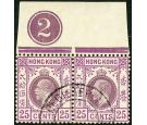 SG126a. 1921 25c Purple and magenta. 'Broken Flower'. Superb fin