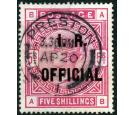 SG O9a. 1890 5/- Rose. Raised stop after 'R'. Choice superb fine