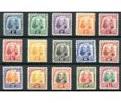 SG91-105. 1932 Set of 15. Superb fresh U/M mint...