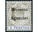 SG23. 1905 2p Black and blue. Brilliant fresh mint...