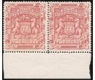 SG74. 1897 £2 Rosy red. Brilliant fresh mint marginal pair...
