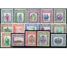 SG303-317. 1939 Set of 15. Superb fresh U/M mint...