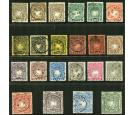SG4-19. 1890 Set complete with every shade, brilliant fine used.