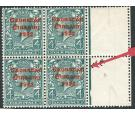 SG58a. 1923 4d Grey-green 'No Accent'. U/M block...