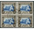 SG O29. 1940 10/- Blue and sepia. Brilliant fine used block...