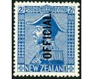 SG O112. 1928 2/- Light blue. Superb fresh well centred mint...