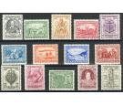 SG236-249. 1933 Set of 14. Superb mint...