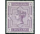 SG179. 1884 2/6 Deep lilac. Choice superb fresh perfectly centre