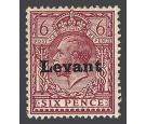 SG S6. 1916 6d Reddish purple. Superb well centred...