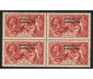 SG74. 1937 5/- Bright rose-red. Brilliant fresh mint N/H...
