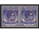 SG J84a. 1942 15c Ultramarine 'N PPON' for 'NIPPON' in mint...
