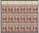 SG J43. 1942 8c on 5c Red-brown. Post Office fresh mostly never.