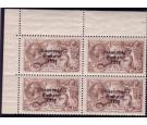 SG64a. 1922 2/6 Chocolate-brown 'Major Re-entry'. Extremely...