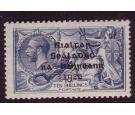SG21. 1922 10/- Dull grey-blue. Post Office fresh U/M...