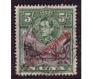 SG247a. 1948 5/- Black and green. Variety 'NT' joined...
