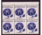 SG552ad. 1970 10c Star Sapphire U/M Error 'Printed on the Gummed