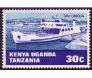 SG256a. 1969 Water Transport 30c Ship 'Slate-grey omitted'...