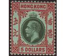 SG115. 1912 $5 Green and red. Superb fresh pefectly centred...