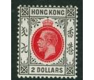 SG130. 1921 $2 Carmine-red & Grey-black. Brilliant fresh...
