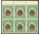 SG190a. 1916 2c Green and block. Brilliant U/M mint block of 6..